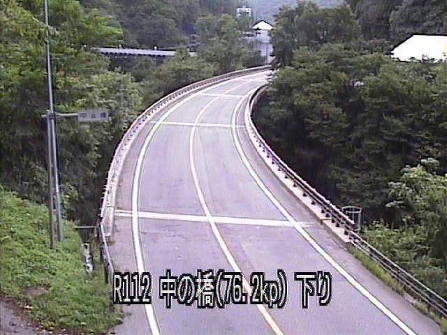 国道 112 号 ライブ カメラ