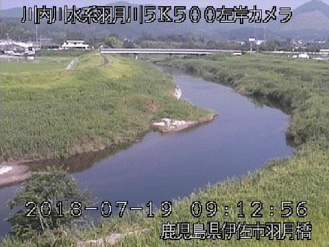 川内 川 ライブ カメラ